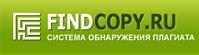 FindCopy