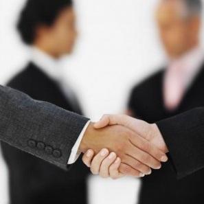 Соглашение с компанией