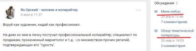Портфолио Ян Орский