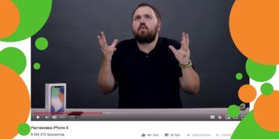 видеоконтент заказывать или делать самому