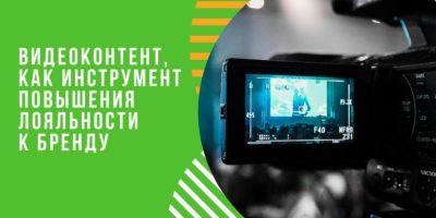 Видеоконтент Гостевой пост Pchel.net