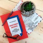 Как «Евангелист бизнеса» Сергея Абдульманова помог мне в планировании контент-маркетинга